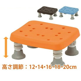 浴槽台 ユクリア ソフトコンパクト 1220