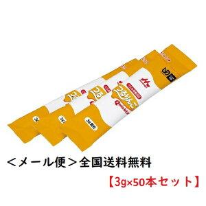 全国送料無料【メール便対象品】<クリニコ> つるりんこ Quickly(クイックリー) / 0636781 分包3g×50本 ※メール便のため、「個包装のみ」でのお届けです。