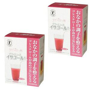特定保健用食品 ゼリージュース イサゴール アセロラ味 6g×20包入り 2箱セット フィブロ製薬 あす楽