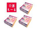 【送料無料(沖縄・北海道、一部地域を除く)】 あす楽対応 ポータブルトイレ用処理袋 すっきりポイ 30枚入 ×3袋…