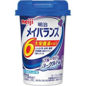 明治 メイバランスMiniカップ ブルーベリーヨーグルト味 / 125mL