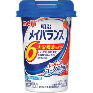 明治 メイバランスMiniカップ いちごヨーグルト味 / 125mL