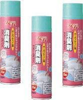約24時間消臭効果が持続 ポータブルトイレ用消臭剤 フォームタイプ 533-206 280mL 10本セット 無香料タイプ 送料無料 アロン化成 あす楽