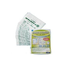 【総合サービス】サニタクリーンワンズケア(20枚入)×1袋 災害 ポータブルトイレ あす楽 JAN: 4537816311274