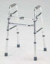 非課税【星光医療器製作所】歩行器 アルコー10型 超小型・軽量