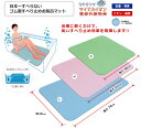 ダイヤタッチ すべり止め健康お風呂マット(M)38×55 浴槽内すべり止め 洗い場すべり止め 浴室すべり止め ブルー 滑り止め・・・