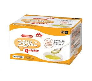 【クリニコ】 つるりんこクイックリー 〈とろみ調整食品〉 スティック (3g×50本入り)×8ケース 介護食/とろみ剤/とろみ調節/トロミ/嚥下補助
