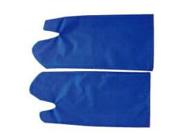 全国送料無料【メール便対象品】ウィズ スライディンググローブ 左右1組 フリーサイズ 背抜き 体位変更 移乗 背抜き手袋 丸洗い可能