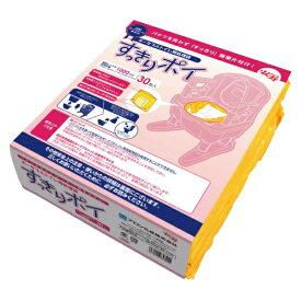 あす楽【アロン化成】 ポータブルトイレ用処理袋 すっきりポイ 30枚入/袋 手軽 バケツ 簡単 排泄 トイレ 介護
