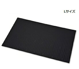 【送料無料】 移座えもんシート BLACK ブラック L サイズ 介護/移乗/スライディング/よく滑る/車椅子/移乗シート モリトー あす楽