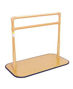 ベッドからの起き上がり、ソファからの立ち上がりをサポートする置くだけ手すり 【マツ六】 たよレール BZ-N04 / 040-3604
