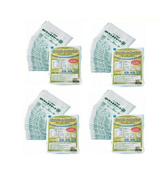 【総合サービス】トイレ処理袋 サニタクリーンワンズケア(20枚入)×4袋 <計80枚セット> 災害 ポータブルトイレ あす楽 JAN: 4537816311274