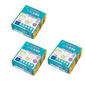 【総合サービス】トイレ処理袋 ワンズケア YS-290 (30枚入)×3袋 <計90枚セット> ポータブルトイレ あす楽 JAN: 4537816312905