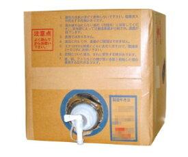 ステリ・PRO 20L 弱酸性 次亜塩素酸水 200ppm イシイ メーカー直送品