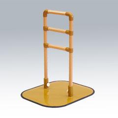 矢崎化工 据置型てすり たちあっぷ 立ち上がりバー CGA-3 ベッド手すり/立ち上がり/転倒予防/手摺/補助手すり/介護用手すり
