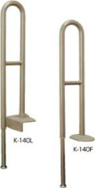 上がりかまち用手すり K-140L/K-140F 【手すり 玄関】【手摺】介護 住宅改修