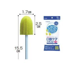 オーラルプラス 口腔ケアスポンジ(500本)10本入×50袋