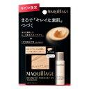 資生堂 マキアージュドラマティックパウダリー UV 限定セット S3(レフィル) オークル20 自然な肌色 NEW【ゆうパ…