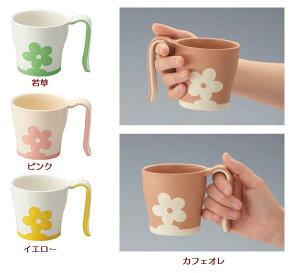 でんでんマグカップ【三信化工】UPC-180N