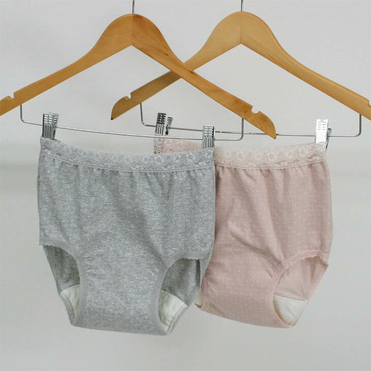 【婦人50cc中失禁】日本製女性用 水玉柄失禁パンツ/ショーツ【32043】
