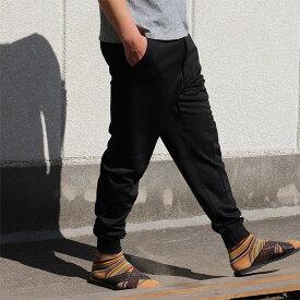 男性用 ホッピングパンツ 丈直し不要 お年寄り ジャージーパンツ らくらくパンツ リハビリパンツ 簡単装着 ひざだし 紳士 年配向け 父の日 敬老の日 介護 股下 約 66 ジャージ 入院 通院 楽天 ネット メンズ