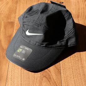nike ナイキ ランニングキャップ 帽子 57-59センチ 熱中症対策 メンズ レディース 散歩