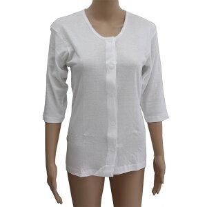 綿100% 介護肌着 マジックテープ シャツ 7分袖 女性用 前開きシャツ ワンタッチ肌着 ゆったり ソフトな着心地 愛情 肌着 手術後 お年寄り 病院着 体の不自由な方 着脱に不便を感じる方へ 下