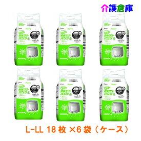 KOYO ディスパース オンリーワンパンツ 前後フリー L〜LL 18枚×6袋(ケース)/光洋/送料無料