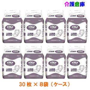 KOYO ディスパース ケアパッド500 ケース販売 (30枚×8袋)/光洋/送料無料