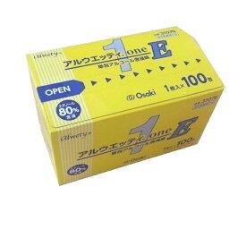 アルウェッティ one-E 1枚入 100包/オオサキメディカル