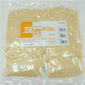 ラテックス手袋 ラテックスノンパウダー スーパーロング40(No.336) 50枚入/リーブル