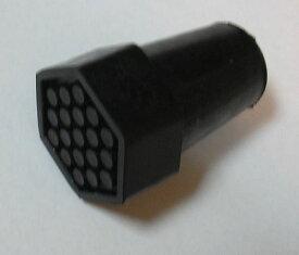 ロフストランドクラッチ(C1011)用先ゴム ブラック