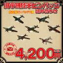【ピンバッチ】【DM便】旧帝國陸軍航空機ピンバッジ詰め合わせ 全7種【グッズ】ピンズ 陸軍 太平洋戦争 大東亜戦争 …