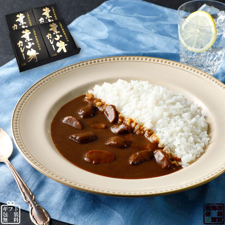 調味商事 葉山牛カレー レトルトカレー 中辛 210g×4食 化粧箱入り1セット
