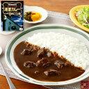 よこすか海軍カレー Restaurant TSUNAMI 辛口 レストラン 津波【532P16Jul16】
