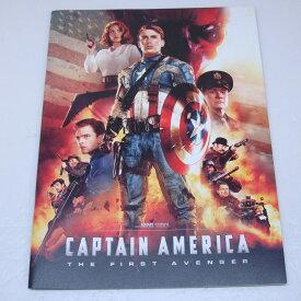 【中古】CAPTAIN AMERICA THE FIRST AVENGER キャプテン・アメリカ ザ・ファースト・アベンジャー 映画 パンフレット MARVEL 【橿原店】【H】