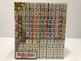 【中古】 くーねるまるた 全14巻セット 【コミック】【鳥取店】