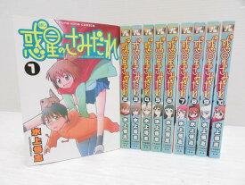 【中古】 惑星のさみだれ 全10巻セット 【コミック】【鳥取店】