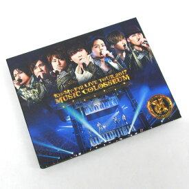 【中古】Kis-My-Ft2 LIVE TOUR 2017 MUSIC COLOSSEUM/男性アイドルBlu-ray【CD部門】【山城店】