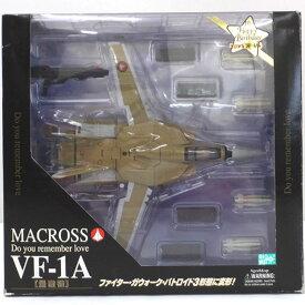 【中古】YAMATO やまと 超時空要塞 マクロス VF-1A バルキリー 量産機 【おもちゃ】【山城店】