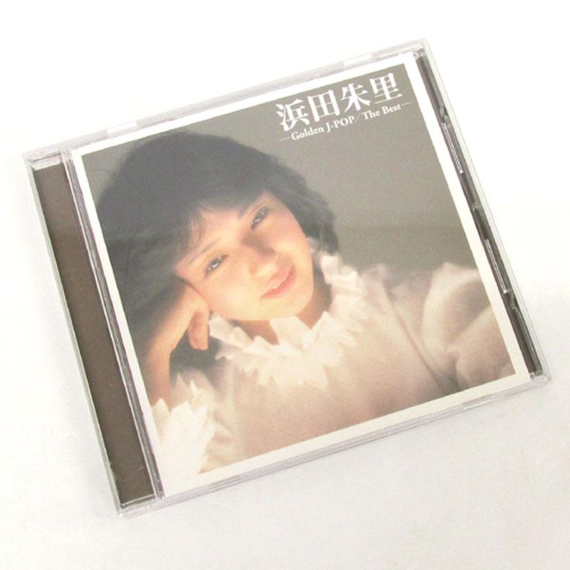 【中古】浜田朱里 GOLDEN J-POP/THE BEST ゴールデン・Jポップ/ザ・ベスト/邦楽【CD部門】【山城店】
