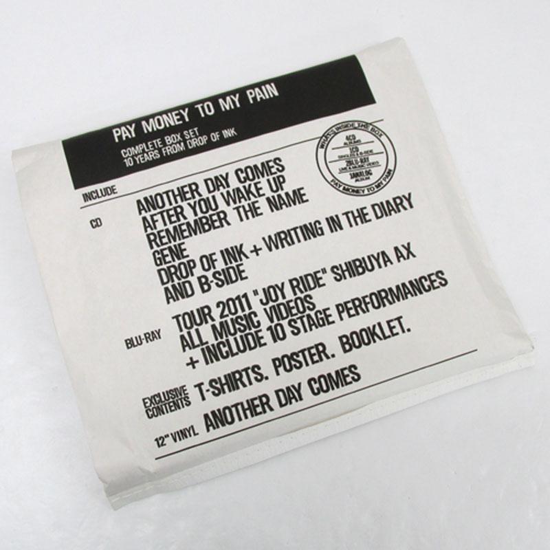【中古】Pay money To my Pain -S- (生産限定)/邦楽CD+Blu-ray+アナログ盤【CD部門】【山城店】