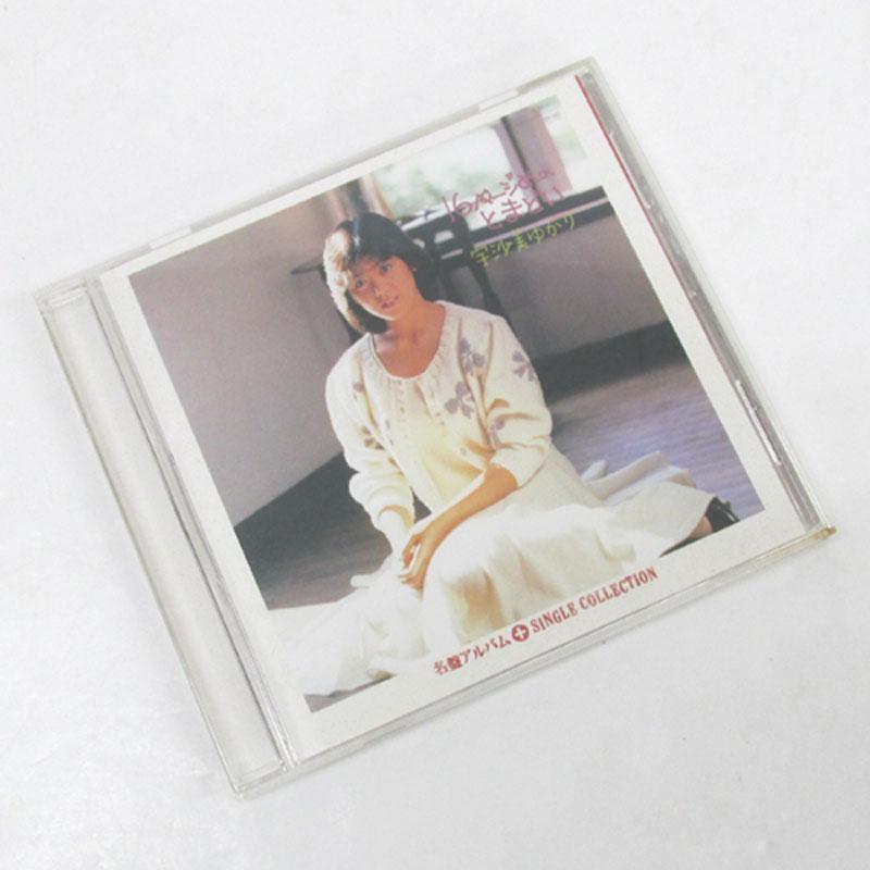 【中古】宇沙美ゆかり 16ページめのとまどい+シングルコレクション /邦楽【CD部門】【山城店】