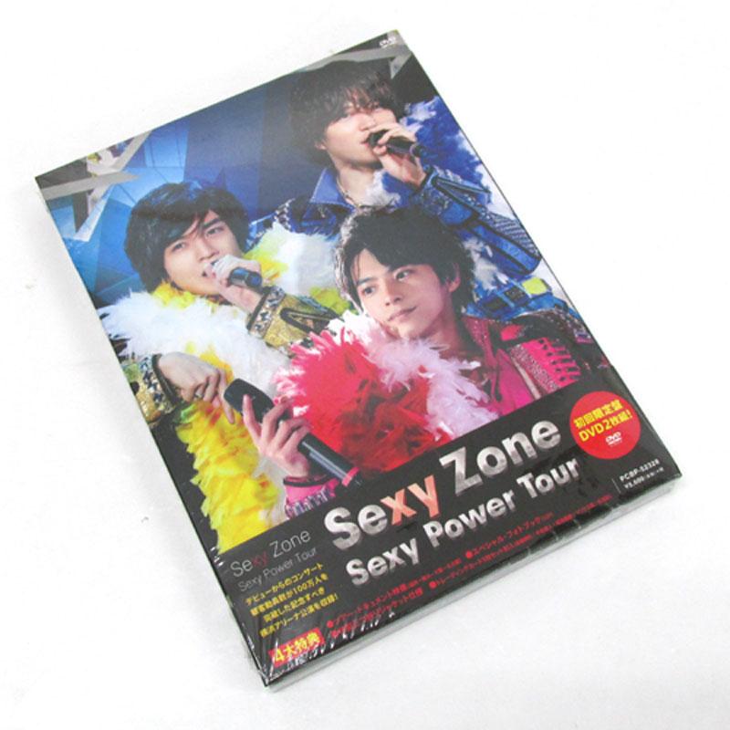 【中古】《未開封》Sexy Zone Sexy Power Tour (初回限定盤) /男性アイドルDVD【CD部門】【山城店】