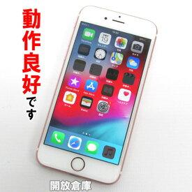 【中古】 au Apple iPhone6S 128GB MKQW2J/A ローズゴールド【白ロム】【355420073753460】【利用制限: ○】【iOS 12.0.1】【スマホ】【山城店】