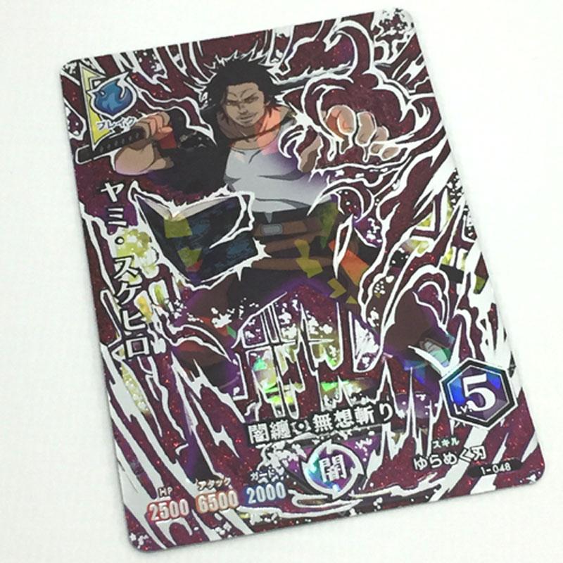 【中古】ブラッククローバー グリモワールバトル 1-048 SEC ヤミ・スケヒロ (クリックポスト発送可 ポスト投函)【カード】【山城店】