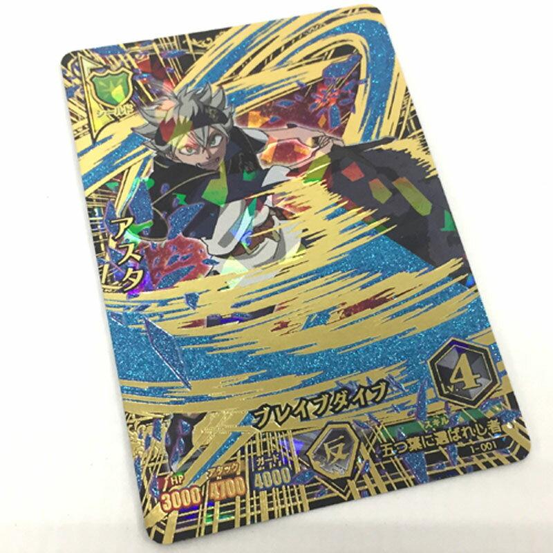 【中古】ブラッククローバー グリモワールバトル 1-001UR アスタ (クリックポスト発送可 ポスト投函)【カード】【山城店】