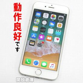 【中古】 Softbank Apple iPhone6S 128GB MKQU2J/A シルバー【白ロム】【353272074546092】【利用制限: ○】【iOS 11.0.3】【スマホ】【山城店】