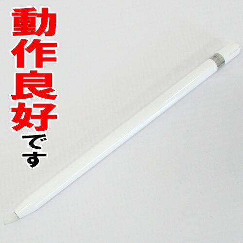 【中古】 Apple MK0C2J/A 【iPad Pro用 アップルペンシル】【製造番号 : FQ9X2CN8GWTJ】【山城店】