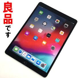 【中古】 SIMフリー版 Apple iPad Pro 10.5インチ Wi-Fi+Cellular 256GB スペースグレイ MPHG2J/A 【利用制限:-】【iOS 12.1.1】【タブレットPC】【山城店】
